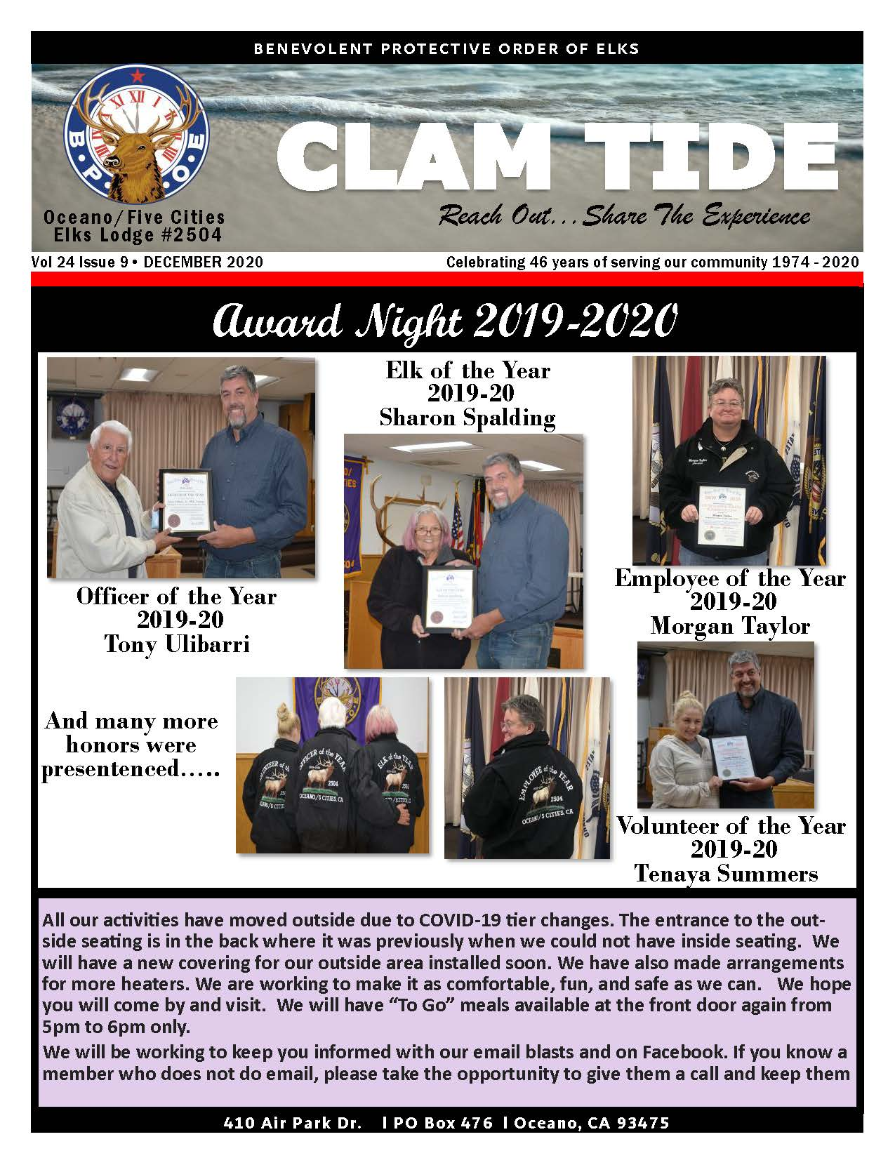 CLAM TIDE - DECEMBER 2020